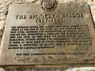 5 3 18 Brooklyn Bridge From-On the Bridge (6 of 19)