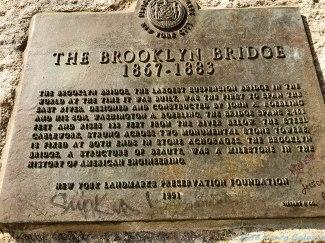5 3 18 Brooklyn Bridge From-On the Bridge (6 of 19)