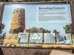 5 11 19 Desert View Watchtower South Rim Grand Canyon AZ (5 of 27)